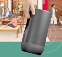 Sonos Smart Move